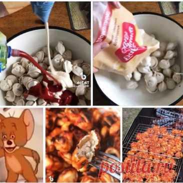 Сейчас время шашлыков и многие начали делиться вкусными рецептами. Многие стали публиковать их на площадке Тик Ток.
