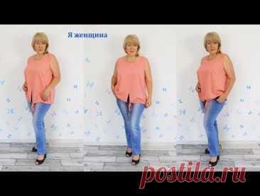 Копируем брендовую блузу. Легкая летняя блуза из штапеля своими руками