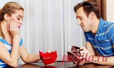 Как делить долги при разводе? Если свадьба — это самое яркое и прекрасное событие в жизни, то развод, каким бы он не был желанным, остаётся пренеприятнейшем процессом....