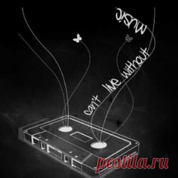 840 карточек в коллекции «МУЗЗОН%RELLAX:1» пользователя ЛЕОПОЛЬД1*(HIPPY): в Яндекс.Избранном