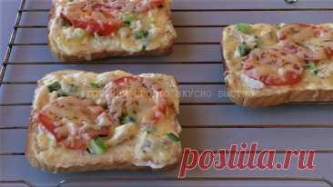 От этих бутербродов невозможно оторваться, готовлю на завтрак за 10 минут, называю их мини-пицца - это вкусно, быстро, сытно | Готовим просто вкусно быстро | Яндекс Дзен