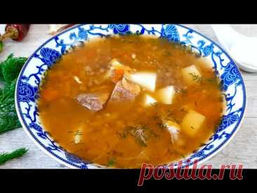 Когда есть МЯСО, сразу готовлю эту ВКУСНЯТИНУ! Вы удивитесь, как ПРОСТО приготовить шикарный суп.