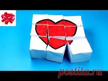 Двигающие кубики из бумаги. Крутой самодельный пазл, им будет легко удивит своих родных и друзей.
