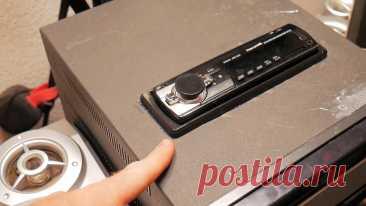 Как обновить старый музыкальный центр, добавив в него Bluetooth и USB-плеер У многих в закромах сохранились старые еще работоспособные музыкальные центры, рассчитанные под кассеты и CD диски. Так как музыкальные носители для них устарели, то они практически уже не используются. При этом выбрасывать такое оборудование не хочется, так как в нем имеется отличный усилитель и