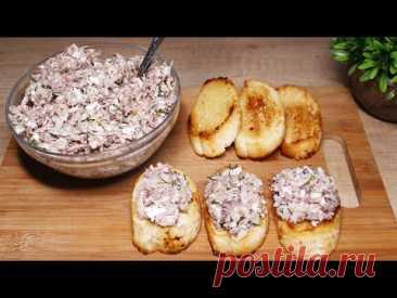 Эти бутерброды исчезнут со стола через 1 минуту! Вкусная закуска из тунца # 189