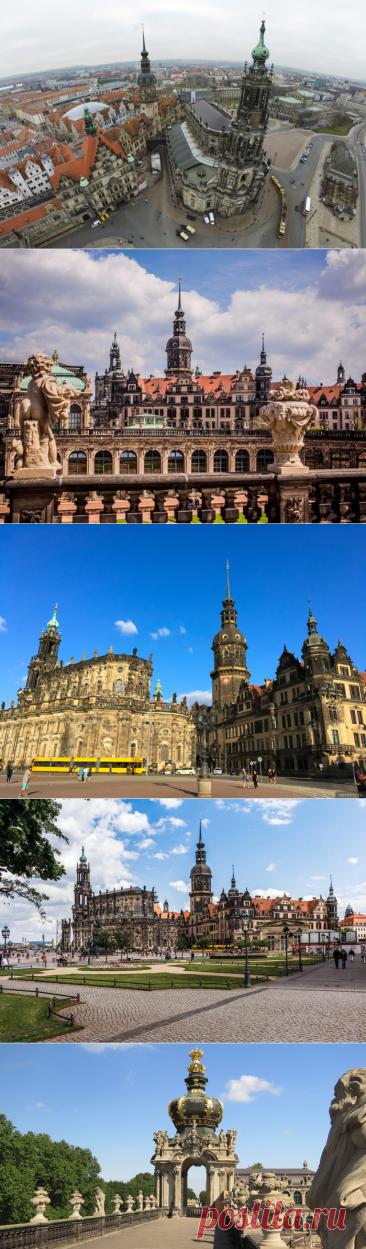 Дрезден - исторический центр Германии