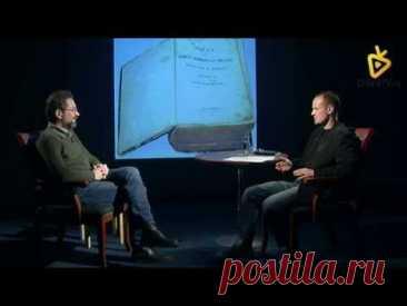 Андрей Десницкий. Загадки Библии
