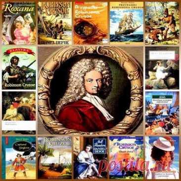 Даниэль Дефо - Сборник произведений в 20 книгах (2015) FB2, DjVu Даниэль Дефо (англ. Daniel Defoe; родился около 1660, Криплгейт —26 апреля 1731, Мурфилдс) — английский писатель и публицист, известен главным образом как автор «Робинзона Крузо».За свою жизнь Даниэль Дефо написал более 300 произведений. Но настоящий успех ему принесла книга о приключениях моряка