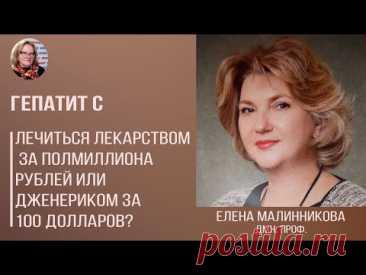 В гостях у Ольги Копыловой дмн. проф. Елена Малинникова