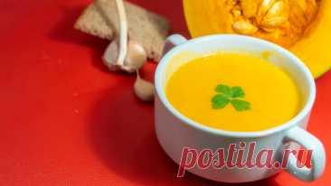 Лучшее блюдо для тех, кто планирует поститься! Полезный, простой в приготовлении и очень вкусный тыквенный суп за 20 минут. Этот превосходный кремовый суп – настоящая витаминная бомба! Ешьте и хорошейте на... Читай дальше на сайте. Жми подробнее ➡