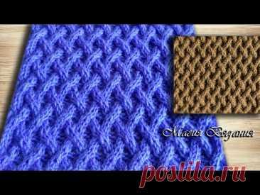 Чудесный плетеный узор спицами