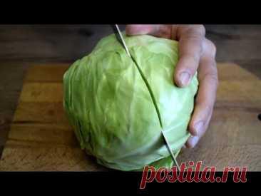 Вкус сводит с Ума! Оригинальный Салат из Банальной Капусты! Родные просят так готовить почаще.