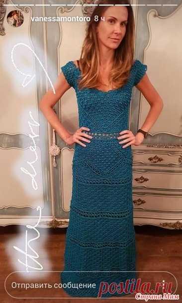 Платье по мотивам Ванессы Монторо. - Вяжем вместе он-лайн - Страна Мам