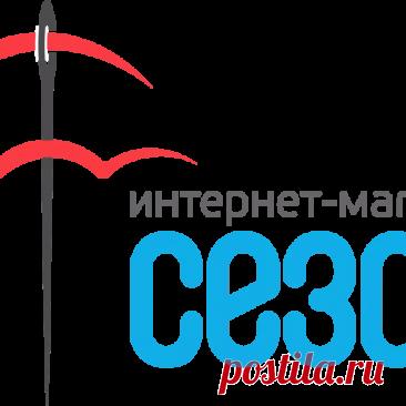 Club.season.ru форум для любителей шитья. Общение о технике шитья, выкройки, мода, рукоделие, ткани и фурнитура.