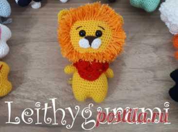 Милый маленький львенок амигуруми. Схемы и описания для вязания игрушек крючком! Бесплатный мастер-класс по вязанию маленького львенка от Leithygurumi. Из описания схемы вы также узнаете как сделать гриву льва из пряжи своими рукам…