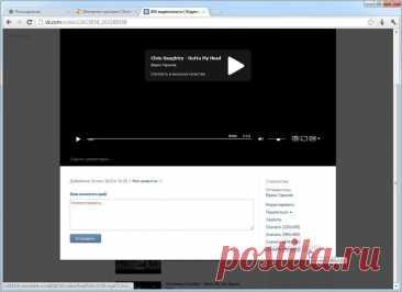 Как улучшить качество видео в приложениях и с помощью специальных программ