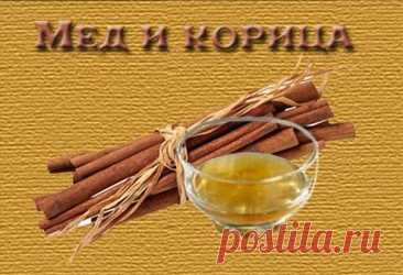 ¡Mágico las combinaciones de la miel y la canela crea los milagros en nuestro organismo!