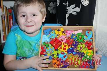 Буква Ы: задания для дошкольников, игры с буквами для детей