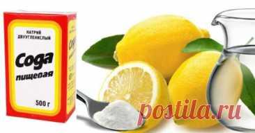 Лимон и пищевая — сода это сочетание в 1000 раз сильнее химиотерапии! — ДОМАШНИЕ