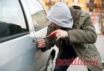 Самые известные и проверенные способы оградить автомобиль от угона Проблема безопасности машины и его содержимого (узлы, багаж) будет актуальной столько же, сколько просуществует сам автотранспорт. ...