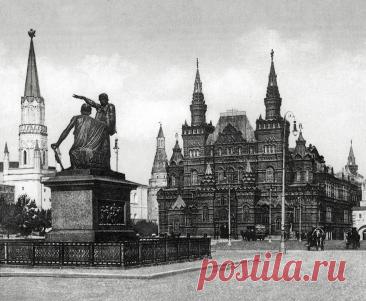 Что было на Красной площади до Исторического музея?