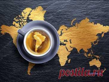 Кофе в странах мира - все любят, но по-разному - ГОРНИЦА