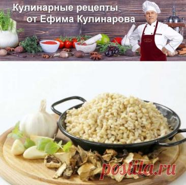 Перловая каша в мультиварке на гарнир, рецепт с фото | Вкусные кулинарные рецепты с фото и видео