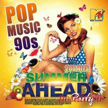 Summer Ahead Party: Pop Music 90s (2019) Mp3 Легендарные девяностые - время тёплой, милой некоммерческой музыки, когда особенно ценились красивые стихи и приятная мелодия. Вернитесь в свой мир беспечной молодости и получайте удовольствие от этой музыки!Исполнитель: Varied ArtistНазвание: Summer Ahead Party: Pop Music 90sСтрана: EUЛейбл: