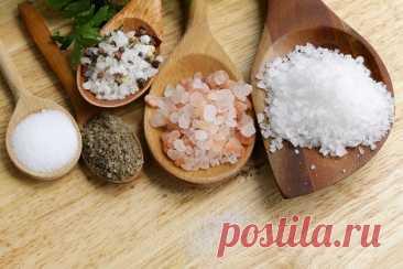 Как приготовить соляной скраб