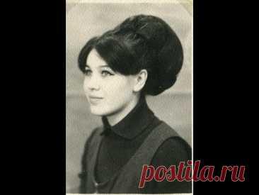 Восточная песня  Осень 1969года