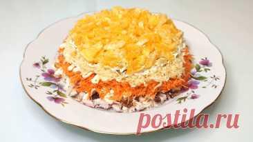 """Салат """"Испанская любовь"""". Любимый салат моей мамы. Идеальное сочетание вкусов   Дарья Стрелкова   Яндекс Дзен"""