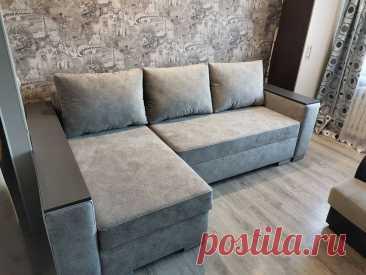 6 моделей диванов, которые безнадежно устарели | ИДЕИ ВАШЕГО ДОМА | Яндекс Дзен