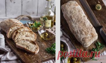 Чиабатта – итальянский хлеб, который уже стал популярен по всему миру