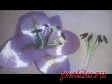 Тычинки для лилии, как сделать своими руками