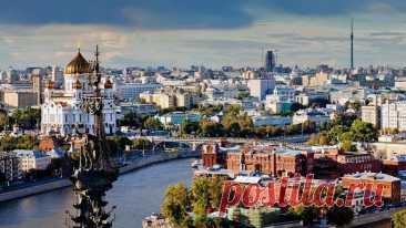 Эксперты вновь включили Москву пятерку лучших городов мира