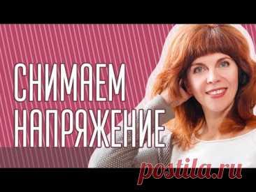 ПРОРАБОТКА ЛЕСТНИЧНЫХ МЫШЦ| От онемения рук| Упражнения для шеи от Екатерины Федоровой - YouTube