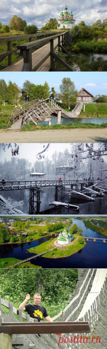 Где в России расположен Город мостов, который сравнивают с итальянской Венецией