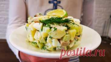 """Вкусный салат """"Норвежский"""" с селёдкой. На праздничном столе оценили больше всего именно его, делюсь простым рецептом Вкусный салат """"Норвежский"""" с селёдкой. На праздничном столе оценили больше всего именно его, делюсь простым рецептом."""