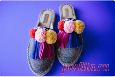 Как украсить тапки - мюли DIY. Простой способ украсить летнюю или домашнюю обувь. Получится нечто в перуанском стиле:Читать дальше