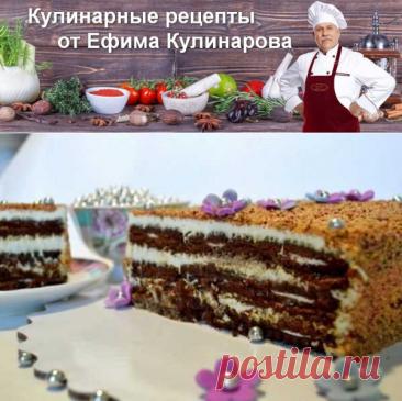Шоколадный торт с творожным сыром без выпечки, рецепт с фото | Вкусные кулинарные рецепты с фото и видео
