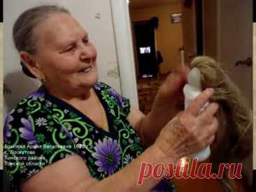 Мастер-классы Бабушкины куклы, подборка