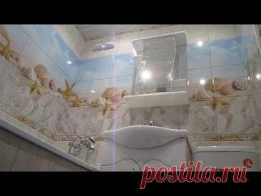 El acabado de las paredes en de baño en 1 día por los paneles de plástico. ¡La reparación barata en de baño por las manos!