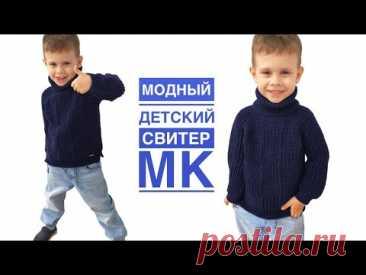 Детский свитер спицами МК