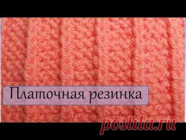 Knitting by spokes for beginners of Platochnaya an elastic band