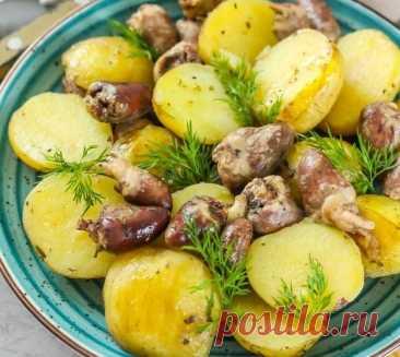 Картошка с куриными сердечками в духовке