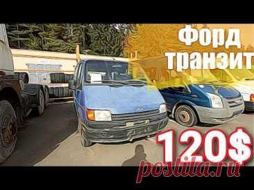 РАСПРОДАЖА   Минского АВТОКОНФИСКАТА ( Грузовики, микроавтобусы, сельхозтехника, Мотоциклы)