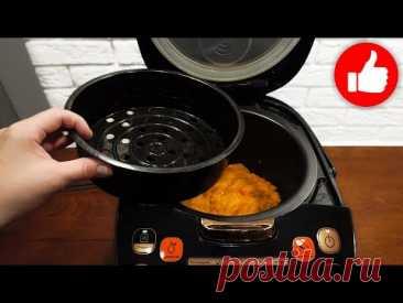 Этот рецепт меня покорил! Рецепт простой, а тесто Сказка! Обалденный пирог в мультиварке!
