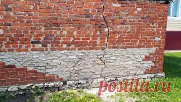 Недорогой способ ремонта треснувшей стены с усилением фундамента   Сделай Сам - Своими Руками   Пульс Mail.ru С подорожанием стройматериалов строить стало очень дорого, поэтому приходится по максимуму реставрировать старые здания, что намного дешевле....