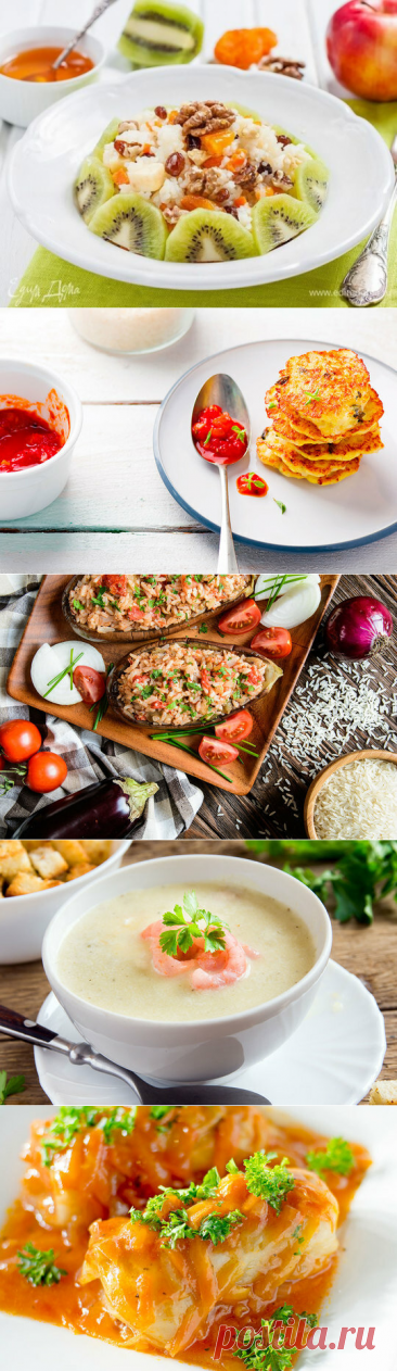 7 вкусных блюд из риса на каждый день   «Едим Дома» с Юлией Высоцкой   Яндекс Дзен