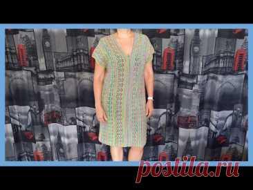 Платье из двух прямоугольников. МК. Из пряжи Alize Bella Batik.